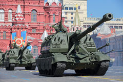 Msta-S短程高射炮 免版税库存图片