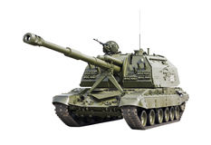 MSTA-S 2S19 152mm Self-Propelled Howitzer. Isolated on a white background Royalty Free Stock Image