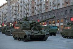 Msta-S granatnik Obraz Royalty Free