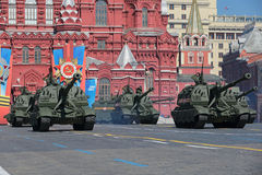 Msta-S howitzer Stock Images