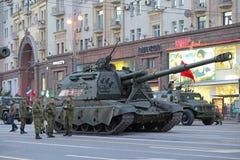 The Msta-S howitzer Stock Photo