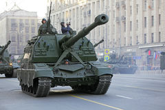 The Msta-S howitzer Stock Photography