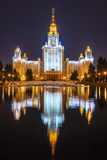 MSU夜视图在莫斯科,俄罗斯 库存图片