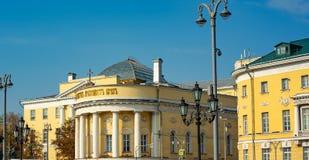 MSU назвал после m V Lomonosov, факультет публицистики стоковое изображение rf