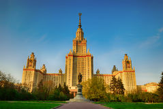 MSU at sunset. Moscow. Russia Royalty Free Stock Photos