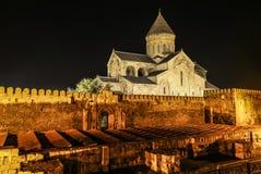 Msxeta Christian Monastery in Georgia Stockfotos
