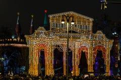 Mszalni gody mieszkanowie na dekorować i iluminujący Obraz Royalty Free