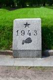 Mszalny grób tamto zabijać w oblężeniu Leningrad Obraz Royalty Free