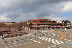 Mt 5ème station de Fuji Image libre de droits