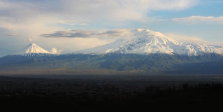 Mt. Ararat fotos de stock