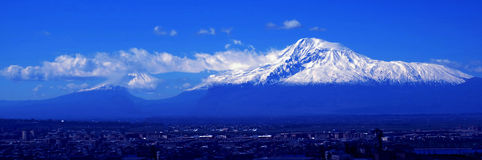 MT Ararat in Yerevan, Armenië royalty-vrije stock fotografie