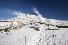 Mt Asahidake Royalty Free Stock Photo