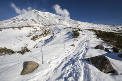 Mt Asahidake Royalty Free Stock Image