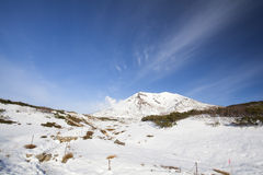 Mt Asahidake Royalty Free Stock Photo