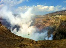 Mt. Aso Volcano. Mt. Aso in southern Japan is home to this active volcano Stock Photo