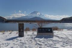 MT Fuji in de winter, Japan royalty-vrije stock foto