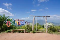 Mt Fuji i Loei, Thailand Royaltyfri Fotografi