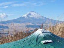 Mt. Fuji and a Little Mt. Fuji royalty free stock photos