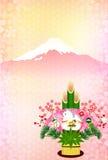 Mt Fuji red sunrise Stock Photo