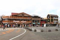 Mt Fuji 5th station Arkivbild