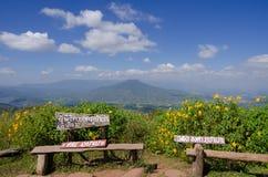 Mt Fuji w Loei, Tajlandia Zdjęcia Stock