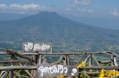 Mt Fuji w Loei, Tajlandia kształtował Obraz Stock