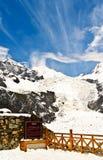 Mt. Gongga(Minya Konka) No.1 Glacier Stock Photography