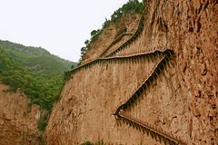 Mt Mian-Berg, Jiexiu, Shanxi Lizenzfreie Stockbilder