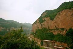Mt Mian-Berg, Jiexiu, Shanxi Lizenzfreies Stockbild