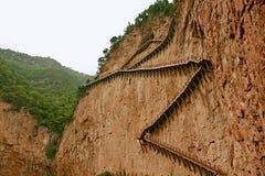 Mt Mian góra, Jiexiu, Shanxi Obrazy Royalty Free