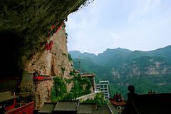 Mt Montaña de Mian, Jiexiu, Shanxi Fotos de archivo libres de regalías