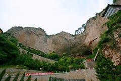 Mt Montagne de Mian, Jiexiu, Shanxi photo libre de droits