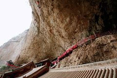 Mt Montagne de Mian, Jiexiu, Shanxi image stock