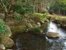 Mt Parque de Maku Foto de Stock Royalty Free