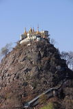 Mt Popa Royalty Free Stock Photos