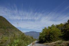 Mt Sajiki krajobraz w Japonia Zdjęcia Stock