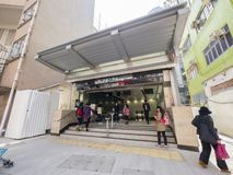 MTR HKU station Exit B1 - The extension of Island Line to Western District, Hong Kong Royalty Free Stock Photo