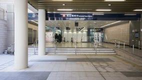 MTR Kennedy Town Exit B - de uitbreiding van Eilandlijn aan Westelijk District, Hong Kong stock afbeelding
