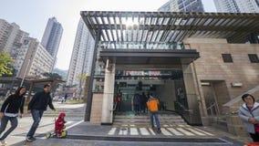 MTR Kennedy Town Exit C - l'estensione della linea dell'isola al distretto occidentale, Hong Kong Immagini Stock