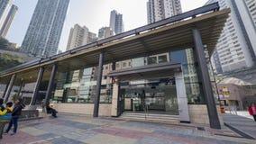 MTR Kennedy Town Exit A - l'estensione della linea dell'isola al distretto occidentale, Hong Kong Fotografie Stock Libere da Diritti