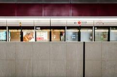 MTR-post Royalty-vrije Stock Foto's