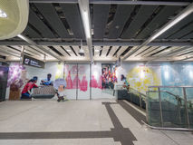 MTR Sai Ying Pun station artwork - The extension of Island Line to Western District, Hong Kong Royalty Free Stock Photography