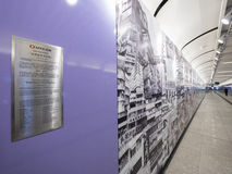MTR Sai Ying Pun station artwork. The extension of Island Line to Western District of Hong Kong MTR already in service on 28 December 2014. Because of the delay Royalty Free Stock Images