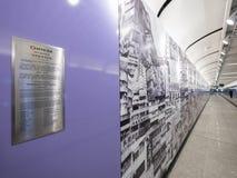 MTR Sai Ying Pun station artwork  Royalty Free Stock Images