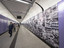 MTR Sai Ying Pun station artwork - The extension of Island Line to Western District, Hong Kong Stock Images