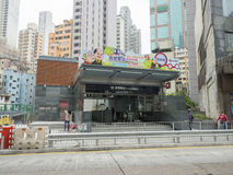 MTR Sai Ying Pun station Exit A1 - The extension of Island Line to Western District, Hong Kong Royalty Free Stock Photography