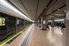 MTR-Station in Hong Kong Stockbilder