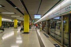 MTR-Station in Hong Kong Lizenzfreies Stockbild