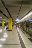 MTR-Station in Hong Kong Stockbild