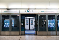 MTR station in Hong Kong. MTR is the rapid transit railway system in Hong Kong Stock Photography